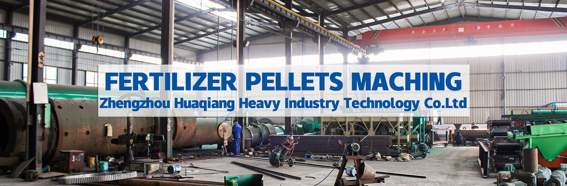 ZHENGZHOU TIANCI HEAVY INDUSTRY MACHINERY CO.,LTD.